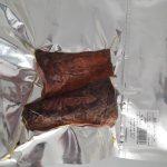 فیله ماهی خاویار دودی 135 گرمی