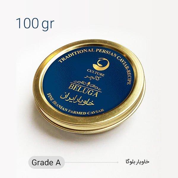 خاویار بلوگا 100 گرمی (Grade A) کالچر