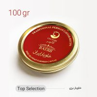 خاویار بری 100 گرمی (Top Selection) کالچر