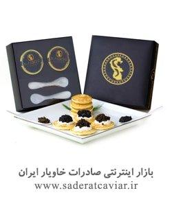 صادرات خاویار ایران