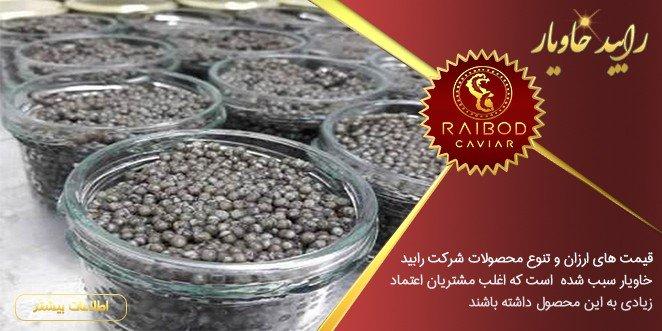 مراکز فروش خاویار اصل در تهران