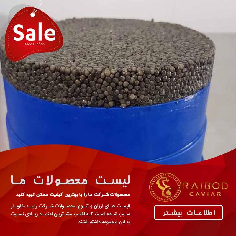 فروش خاویار ایرانی